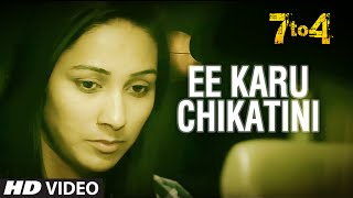 Download Hindi Video Songs - Ee Karu Chikatini Video Song (Teaser) || 7 To 4 || Anand Batchu, Radhika, Raaj Bala