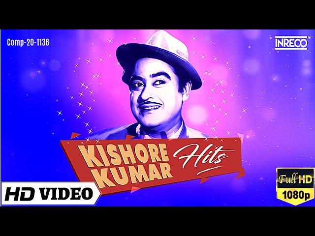 Kishore Kumar Hits    Superhit Bengali Songs    Best of Kishore Kumar