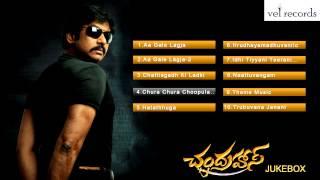 Chandrahas | Telugu Movie Full Songs | Jukebox - Vel Records