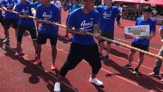 2017年國立體育大學校慶-拔河比賽-教練所003