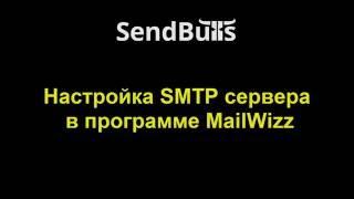 видео Поддержка и оптимизация сервера