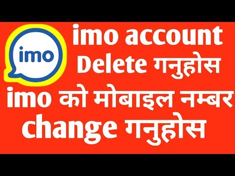 how to delete imo account from other device 2019 || in Nepali