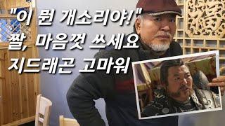 [장항선을 만나다] 대장암 투병 첫 고백... 데뷔 50주년 D-1, 대배우 근황