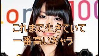 【衝撃】石橋貴明の娘・穂乃香、ギャラがヤバイ… お笑いコンビ「とんね...