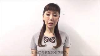 女優の戸田恵子さんから、振付家・香瑠鼓の60回目のバースデーと、「あ...