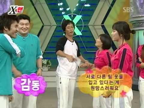 Kang eun bi vs kim jong kook dating 1