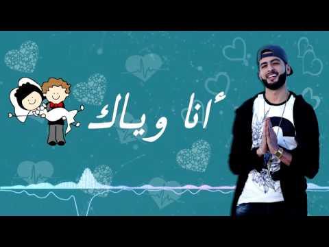 Aminux - Ana Wiak (Lyrics Video) By MB Graphics
