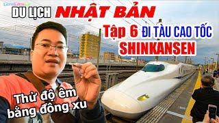 JAPAN TRAVEL ▶ Experience the SHINKANSEN high speed train as smooth as an airplane #6