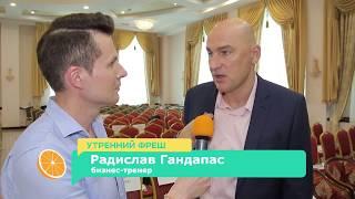 Интервью Радислава Гандапаса сразу после тренинга в Ярославле