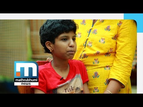 Bhanu Creates History With Her Music Album| Mathrubhumi News