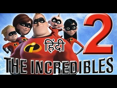 the incredibles 2 full movie in hindi free download 3gp abg