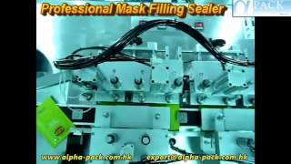 Multi Lane Cosmetic Facial Mask Production Machine MFS-04