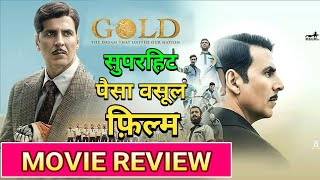 Gold Full Movie Review | Gold Movie Review | Akshay Kumar Mouny Roy | Akb Media