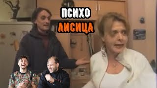 41-ГОДИШЕН ПСИХОПАТ ПРЕСЛЕДВА ЖЕНА (ft. Chefo)
