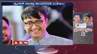 Tamilisai Soundarajan Responds positively to Plea for Praja Darbar | Telangana Latest News