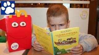 Vlog | Макдональдс Книги В  Хэппи Милл  Ладошка Счастья