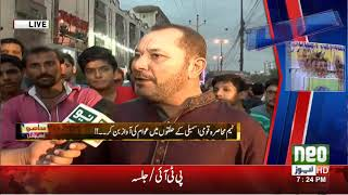 Karachi Kisy Vote Dy Ga?? Watch Muhasrah Live From Perfume Chowk