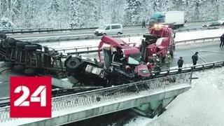 Опрокинувшаяся цистерна парализовала движение возле Ступина - Россия 24