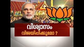 Modi Slams LDF and UDF over Sabarimala issue  News Hour 15 Jan 2019