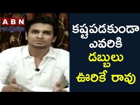 Hero Nikhil On  Beware Of Multi Level Marketing Frauds | Hyderabad Cyber Crime Police Short Film