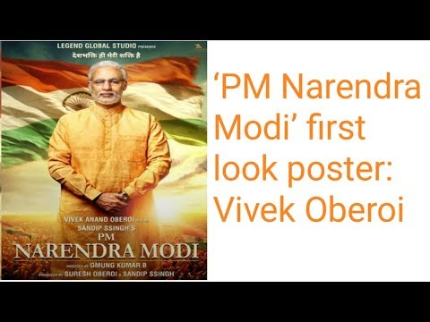 'PM Narendra Modi' first look poster: Vivek Oberoi nails his look as the India's Prime Minister Mp3