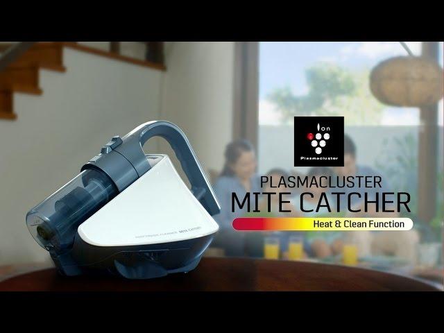 Fight Mites & Odor with SHARP EC-HX100P-S Mite Catcher