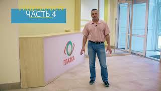 видео Особенности отделки и ремонта торговых помещений