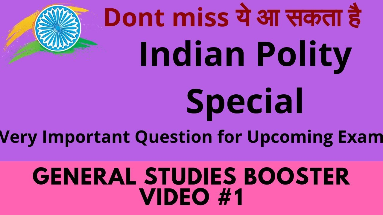 #Indian #Polity Booster | Very Important Questions |  ◆◆General Studies Booster Video #1 ◆◆