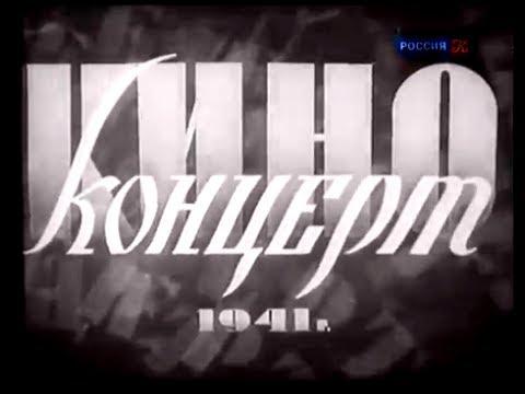 Мигуля Владимир Георгиевич — «Чтобы Помнили»