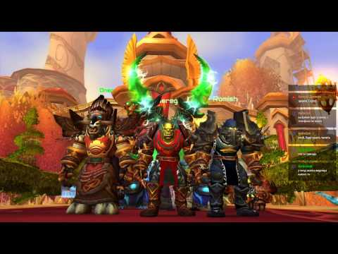 2.4.3 Kalecgos and Brutallus. Warmane.