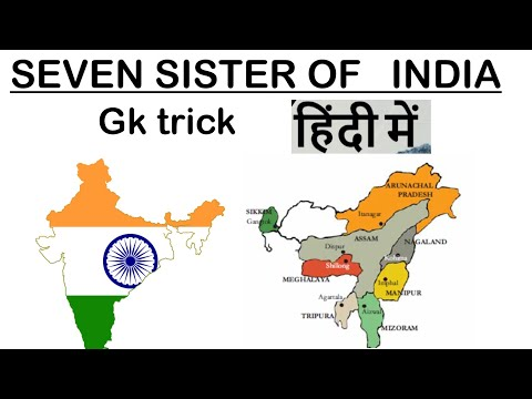 Seven sisters of India north east