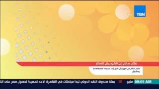 صباح الورد | أحوال الطرق والزحمة اليوم 30 أبريل