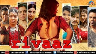 Rivaaz | Hindi Movie Full Movie | Meghna Naidu Full Movie |  Bollywood Full Movi …