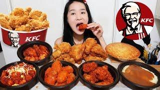 KFC HOT WINGS!! Spicy Buffalo Wings, Nashville Hot & Honey BBQ, Crispy Fried Chicken - Mukbang Asmr