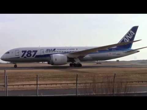 ANA Boeing787  着陸  Okayama Airport  2015年1月