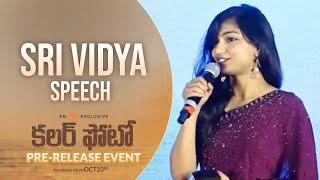 Sri Vidya Speech @ Colour Photo Movie Pre Release Event