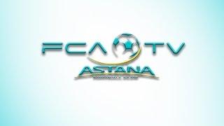 Видео обзор товарищеского матча Астана - Славия 3:0(, 2016-02-10T10:51:29.000Z)