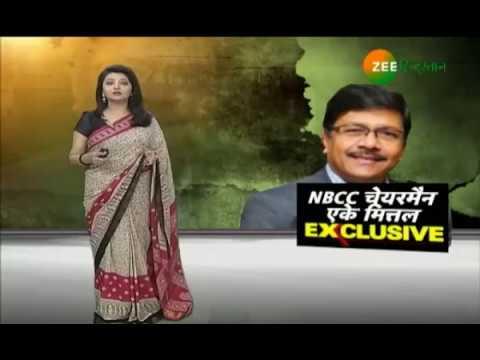 Dr. Anoop Kumar Mittal, CMD, NBCC in conversation with Zee Hindustan