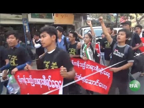 Myanmar Journalists Protest Threats to Media Freedom