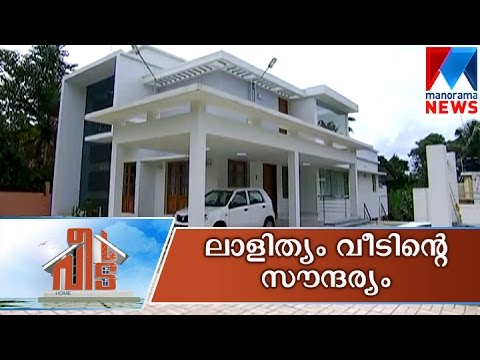 Simplicity is the beauty of this house manorama news for Manorama veedu photos