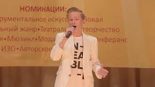 Демкин Денис - Luna Tu