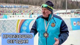 Лукашенко про ФИЛЬМ-РАССЛЕДОВАНИЕ NEXTA! #Shorts