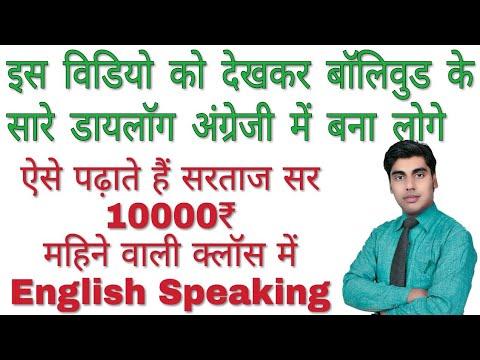 Learn ecg in hindi