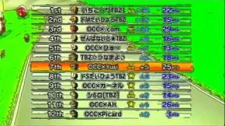【MKW】交流戦 OCC VS TBZ 3GP 手描き風エフェクト版