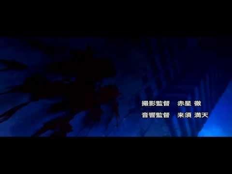 [Hentai AMV] Koutetsu no Majo Annerose