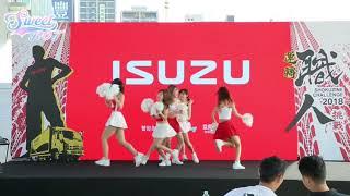 2018/10/28 ISUZU職人挑戰賽開場表演超級加快版