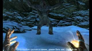 Скайрим быстрая маг прокачка (Fast magic level up Skyrim)