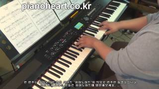 CNBLUE - Can't Stop 피아노 연주
