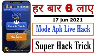 Ludo supreme Gold App Hack Apk File Download Free| Every Time 6 Come Live Show | You Win Everytime