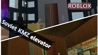First USSR Soviet KMZ elevator in ROBLOX! (by CASELEV)